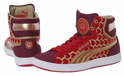 puma-chinese-new-year