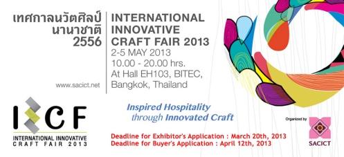 banner_2013-deadline